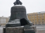 Moscou 2008