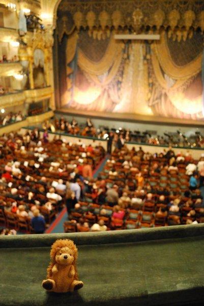 Saint-Petersbourg - Théâtre Mariinsky